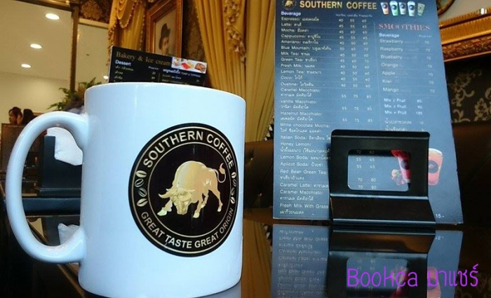 southern-coffee-post-01