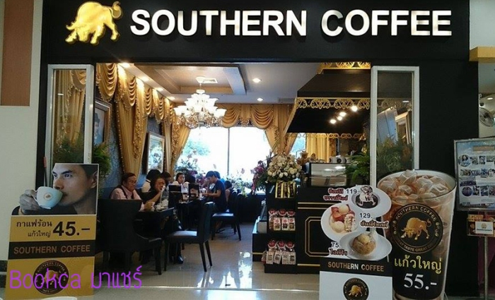 southern-coffee-post-02