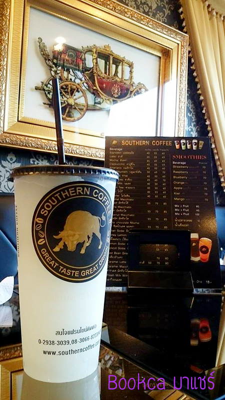 southern-coffee-post-08