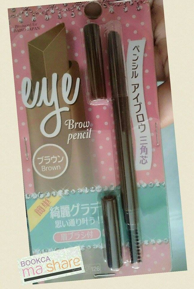 01 eye brow pencil etude vs daiso