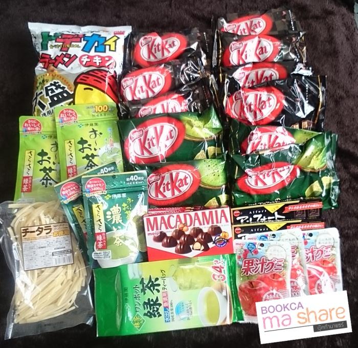 japan-shopping-03