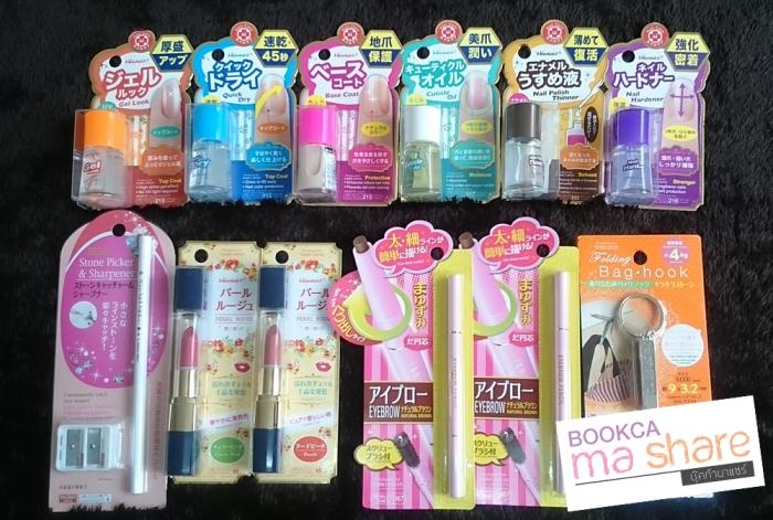 japan-shopping-06