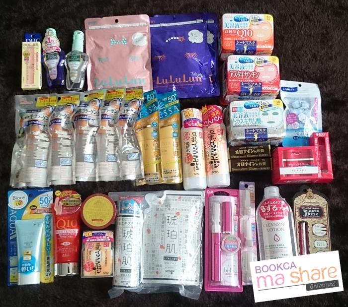 japan-shopping-07