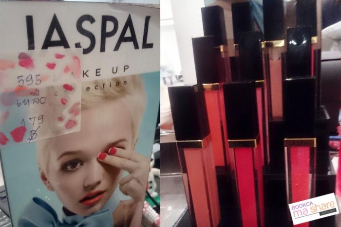 jaspal-lip-gloss-02