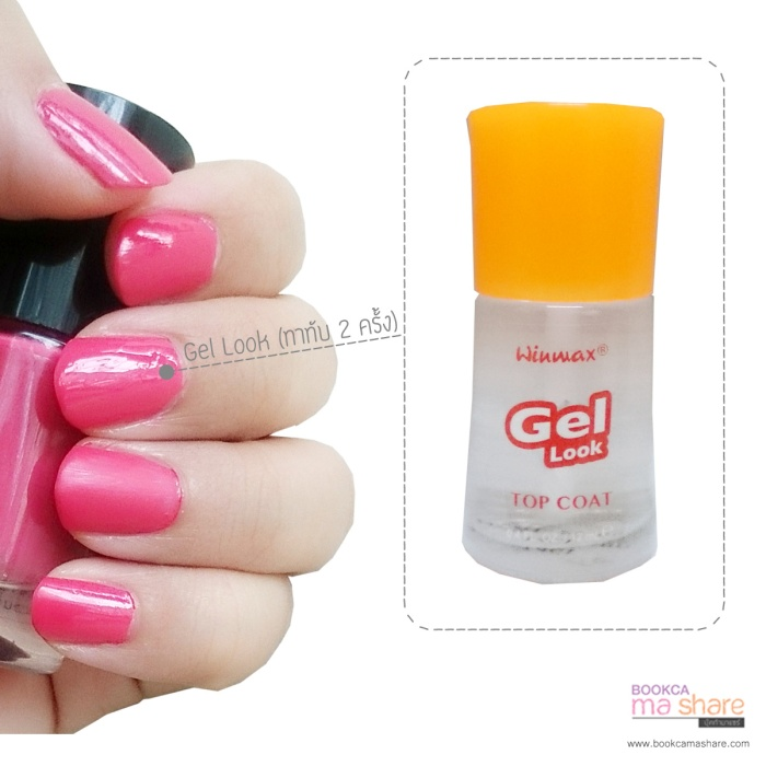 main-nail-top-coat-gel