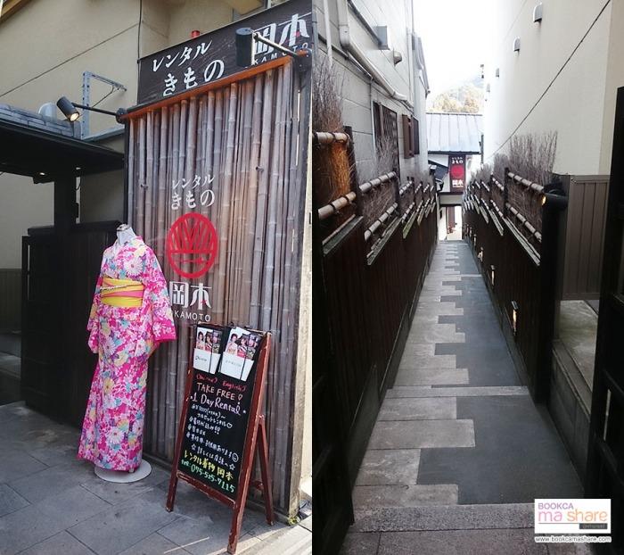 okamoto-kimono-04