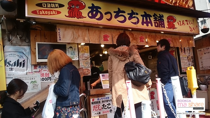 tagoyaki-japan-07