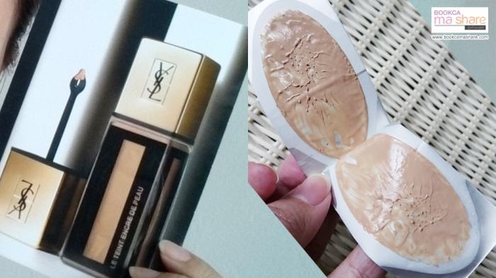 how-to-makeup-weekend-look11