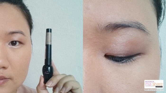 how-to-makeup-weekend-look21