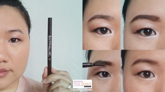 how-to-makeup-weekend-looK25
