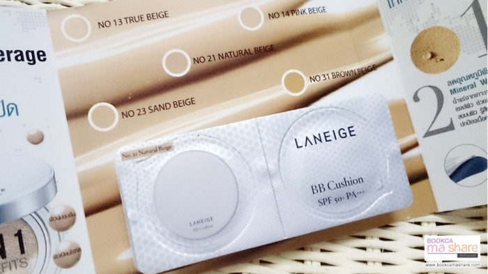 laneige-BB-cushion-02
