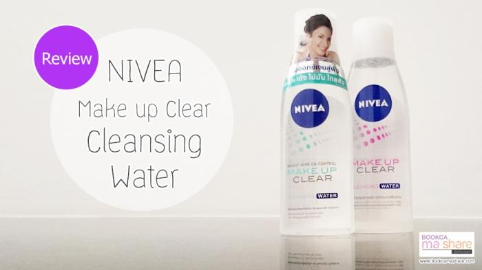 nivea-makeup-cleansing-water-01