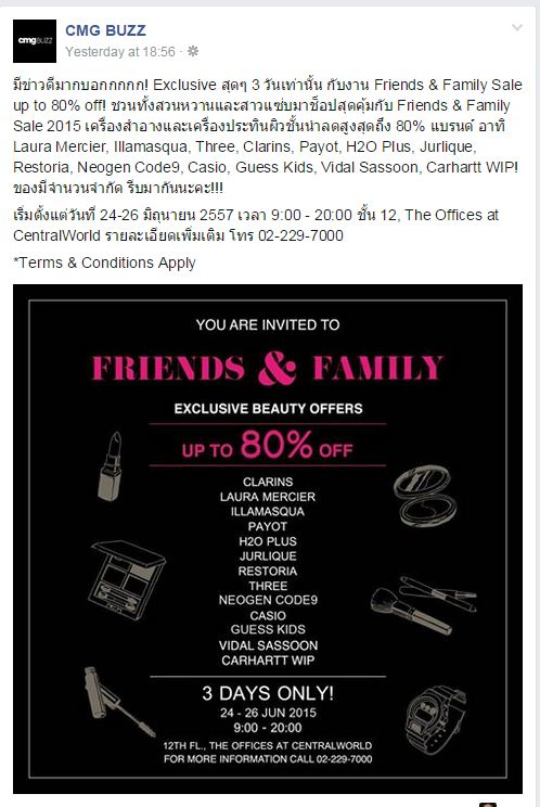 Friends & Family Sale 01