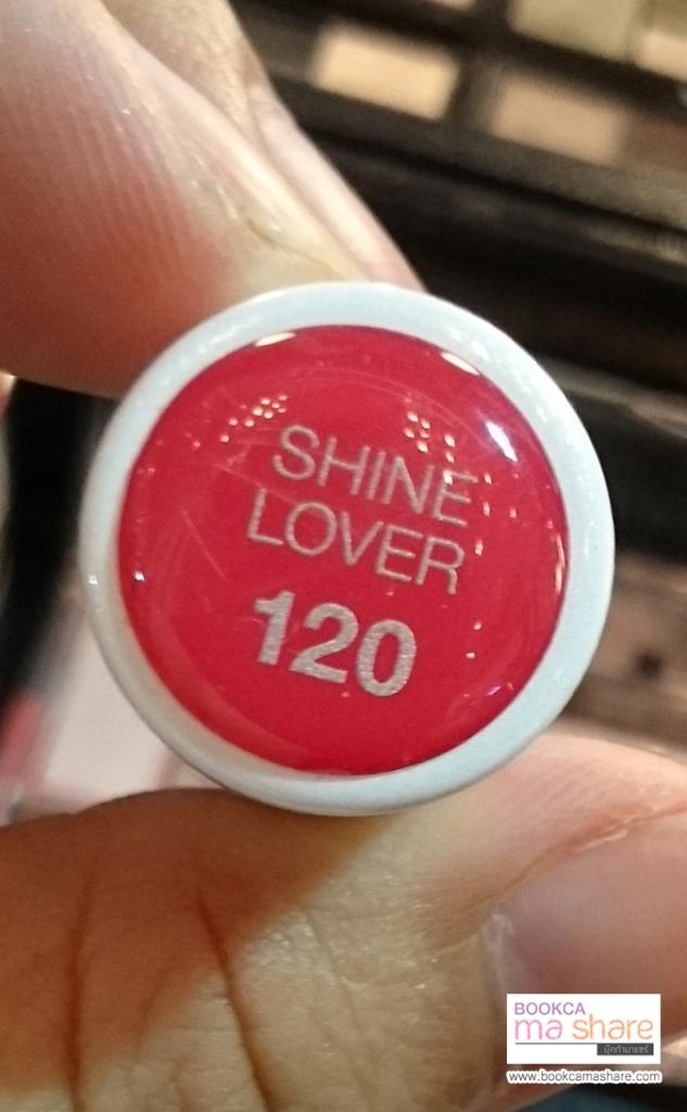lancome-sweet-lover-lipstick-15