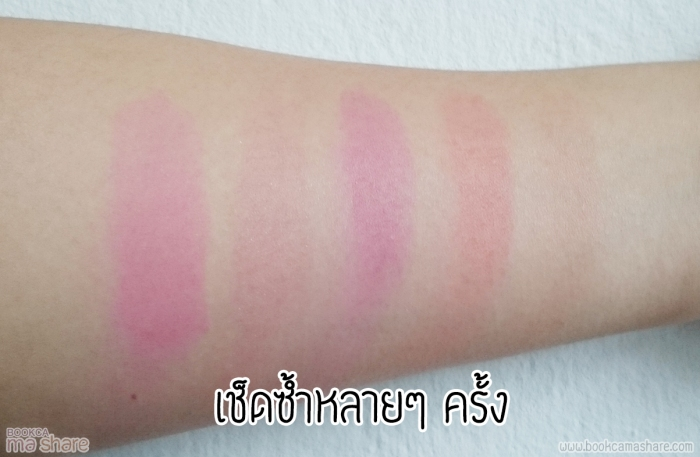 luxola-online-shopping-lip-stick-review-07