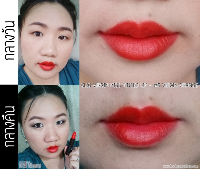 luxola-online-shopping-lip-stick-review-11-clio-virgin-orange