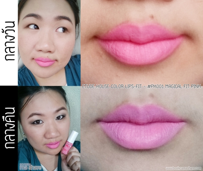 luxola-online-shopping-lip-stick-review-12-etude-house-color-lips-fit-pk001-magical-fit-pink