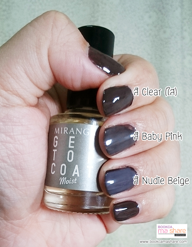 Miranga-gel-top-coat-nail-10