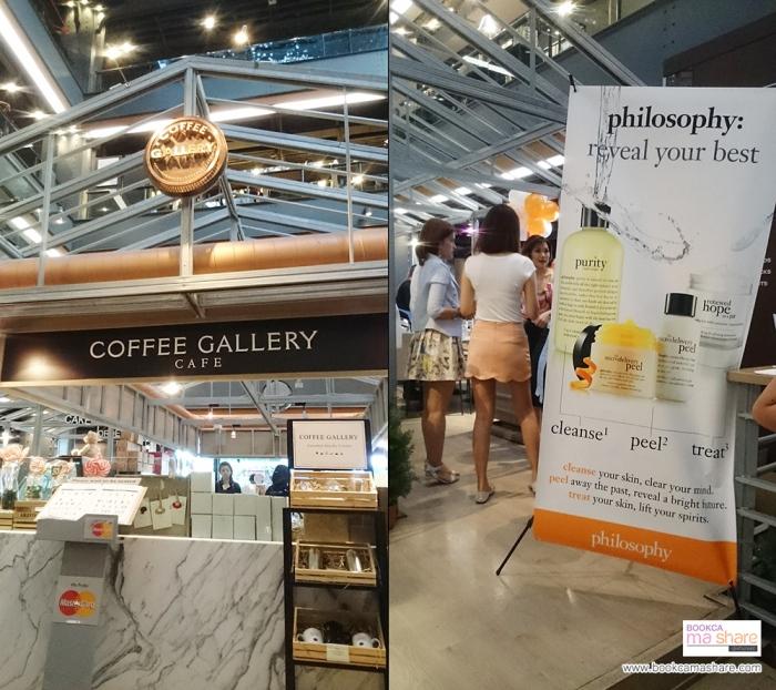 philosophy-skin-care-workshop02