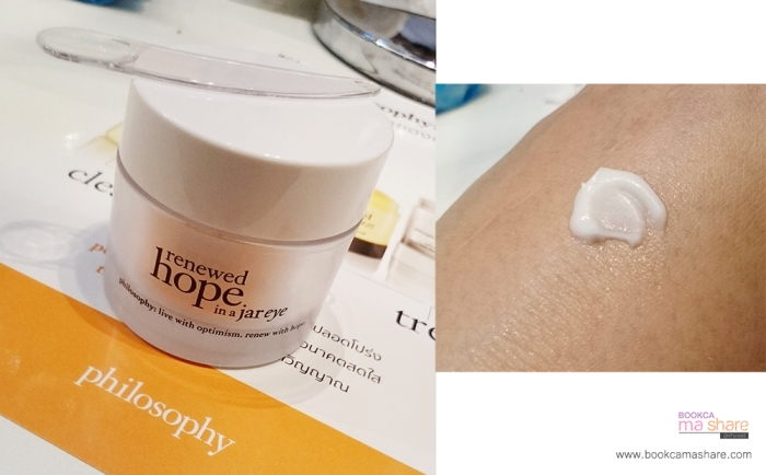 philosophy-skin-care-workshop20