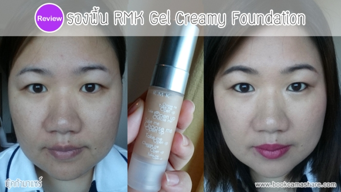 RMK-Gel-Creamy-Foundation-01