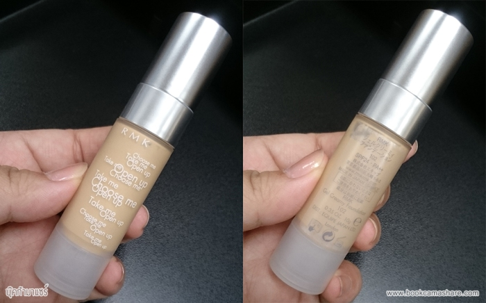 RMK-Gel-Creamy-Foundation-10