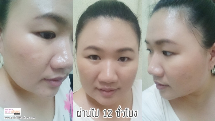 make-up-no-make-up-how-to-13