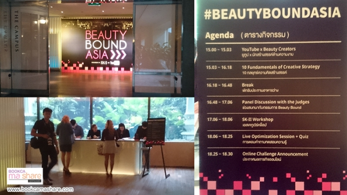 unboxing-beauty-bound-asia-02