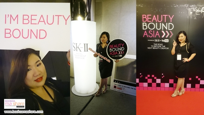 unboxing-beauty-bound-asia-03