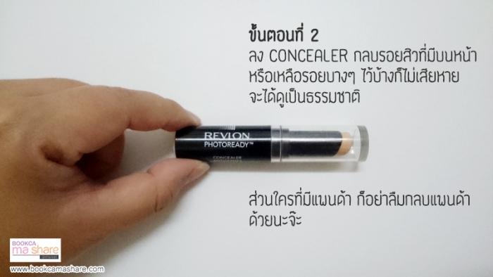 nomakeup-makeup-02