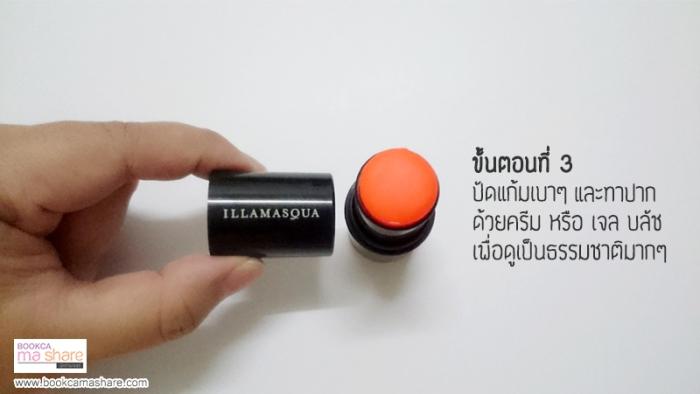 nomakeup-makeup-03