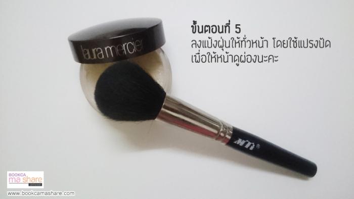 nomakeup-makeup-05