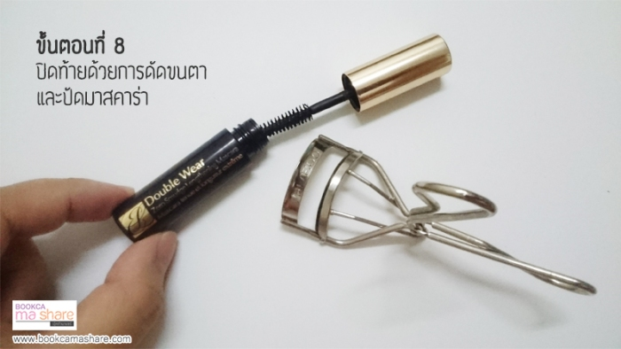 nomakeup-makeup-08