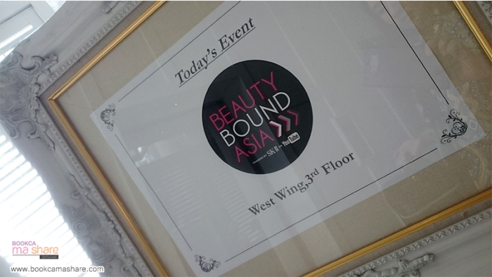 unboxing-2-beauty-bound-asia-e01