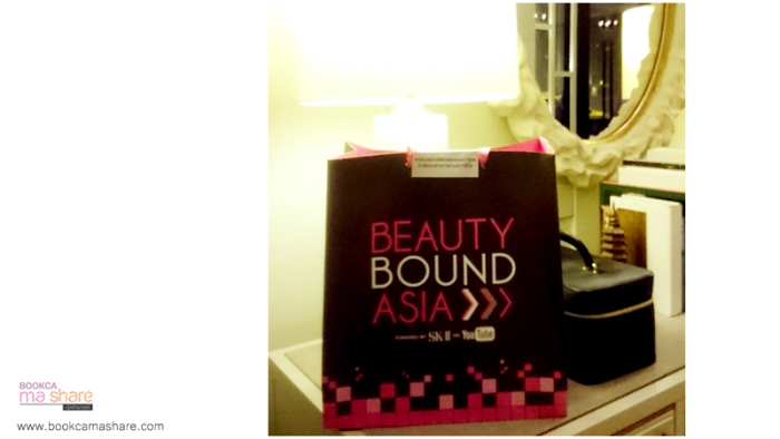 unboxing-2-beauty-bound-asia-e10