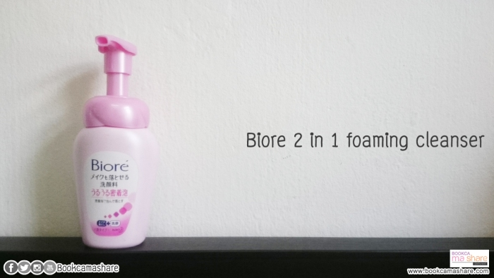 face-cleaning03-Biore 2 in 1 foaming cleanser
