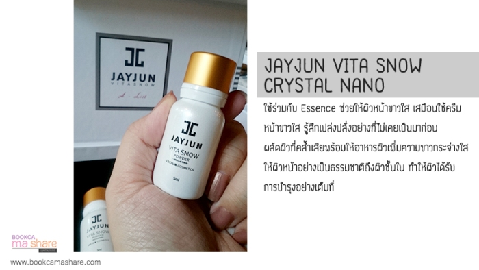 jayjun-cosmatic-vista-snow-launch-party-beauty-blogger-08