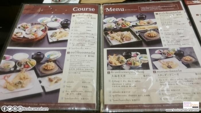 ginza-hageten-tempura-04