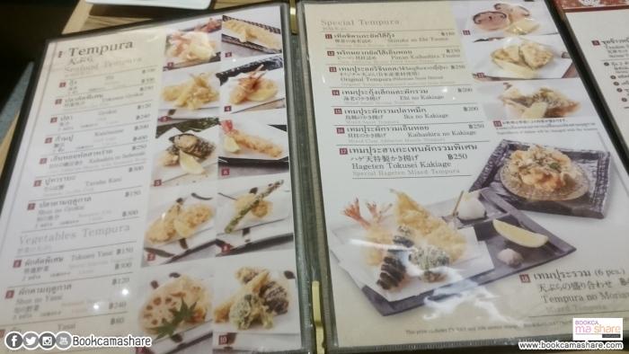 ginza-hageten-tempura-05