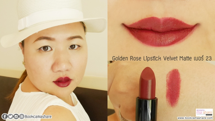 Golden-Rose-Lipstick-05