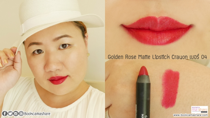 Golden-Rose-Lipstick-06