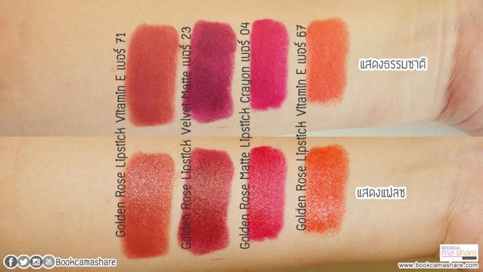 Golden-Rose-Lipstick-9