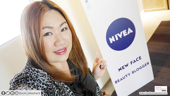 Nivea-new-face-beatuty-blogger-01