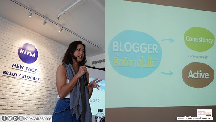 Nivea-new-face-beatuty-blogger-20