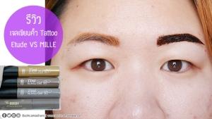 eye-brown-gel-0-s