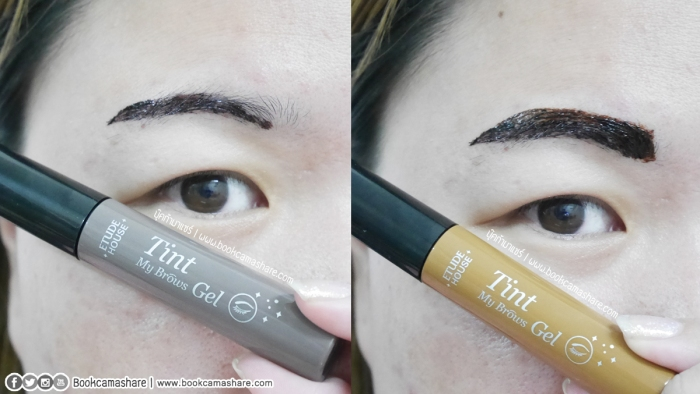 eye-brown-gel-3