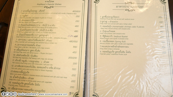 Prai-Raya-food-restaurant-16