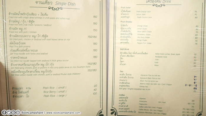 Prai-Raya-food-restaurant-20