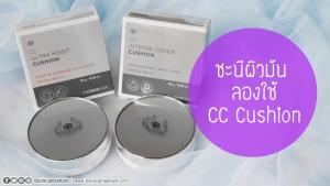 The-face-shop-cc-cushion-01