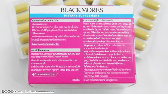 blackmores-07